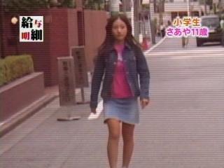 meisai_1.jpg