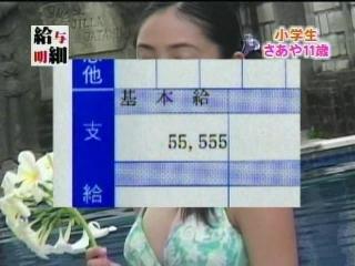 meisai_19.jpg