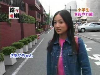 meisai_2.jpg