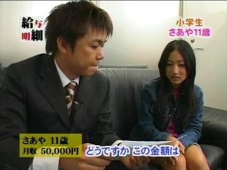 meisai_20.jpg