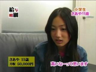 meisai_21.jpg