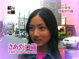 meisai_3.jpg
