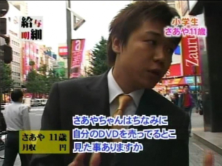 meisai_8.jpg