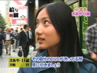meisai_9.jpg