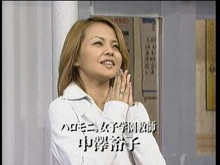 nakazawa_1.jpg