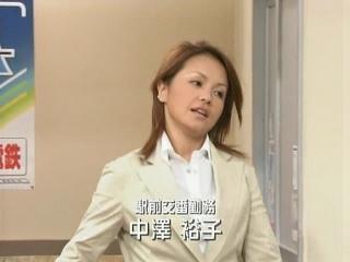 nakazawa_10.jpg