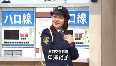 nakazawa_11.jpg