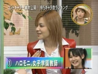 nakazawa_2.jpg