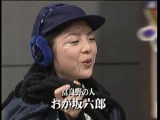 ogawa_1.jpg