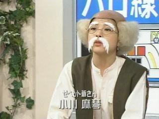 ogawa_28.jpg