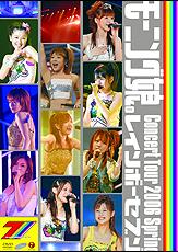 seven_dvd_1.jpg