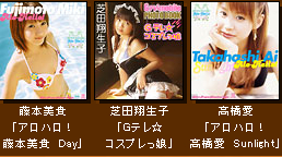 syasin_kadokawa1.jpg
