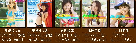syasin_kadokawa2.jpg