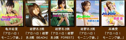 syasin_kadokawa3.jpg