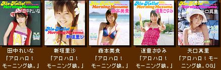 syasin_kadokawa4.jpg