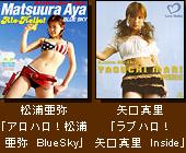 syasin_kadokawa8.jpg