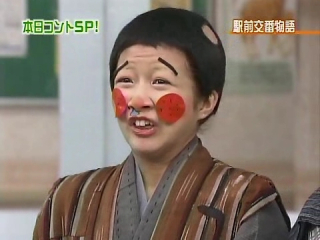 thuji_10.jpg