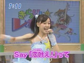 thukisima_2.jpg