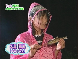 yajima_3.jpg