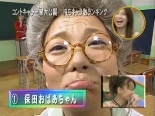 yasuda_15.jpg
