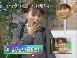 yasuda_18.jpg