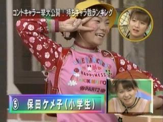 yasuda_19.jpg