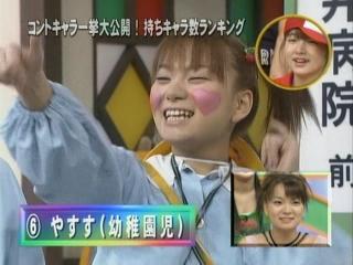 yasuda_20.jpg