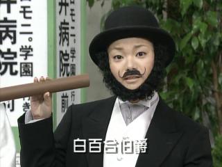 yasuda_23.jpg