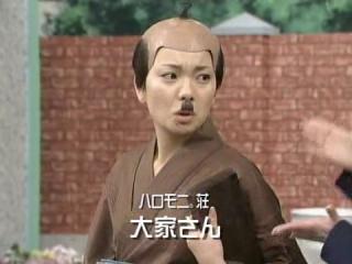 yasuda_25.jpg