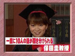 yasuda_28.jpg
