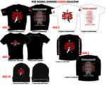 msg_merch_07_japan_pre-01.jpg