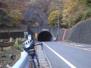 山伏トンネルとうちゃ~~く!!わ~~い、またまた一番だぁ!!!