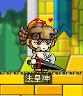 法皇神(笑) 3