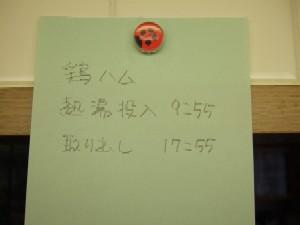 5/26 鶏ハム 忘れないようにメモ