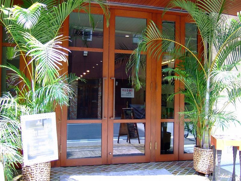 ■チェディルアン タイ料理 大阪・北堀江 【2006年8月訪問】
