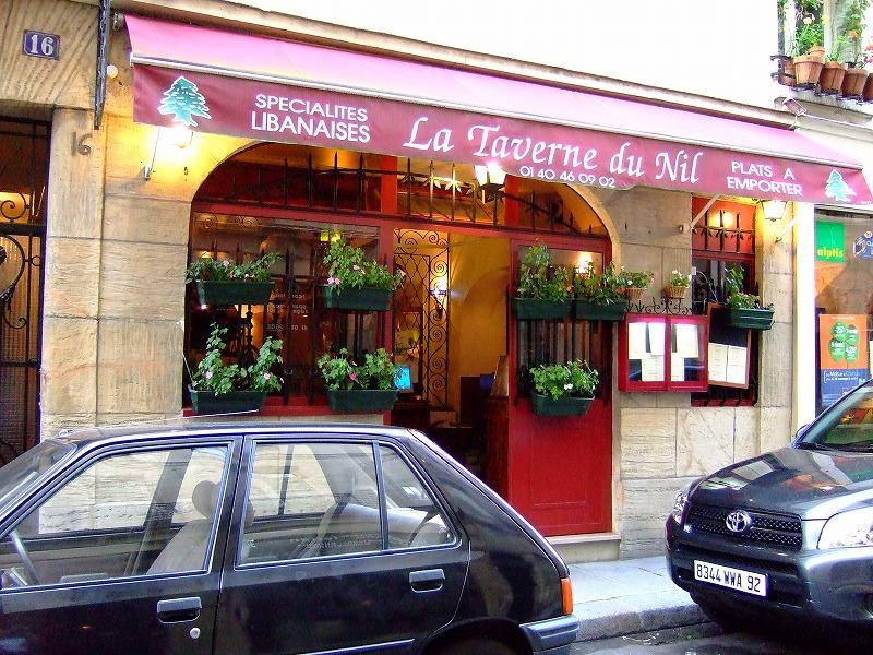 ■La Taverne du Nil レバノン料理 フランス・パリ