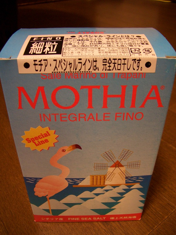 ■梅干し用塩 【2005年6月18日購入】