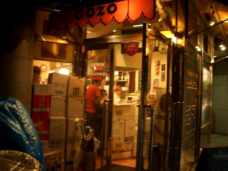 ■エルポニエンテ・ゴソ (立ち飲みはしごオフ3軒目) 北浜 【2005年8月15日開催】