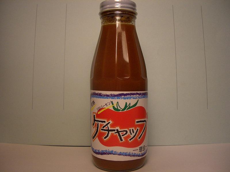 ■荻町のトマトケチャップ 【2005年8月ゲット】