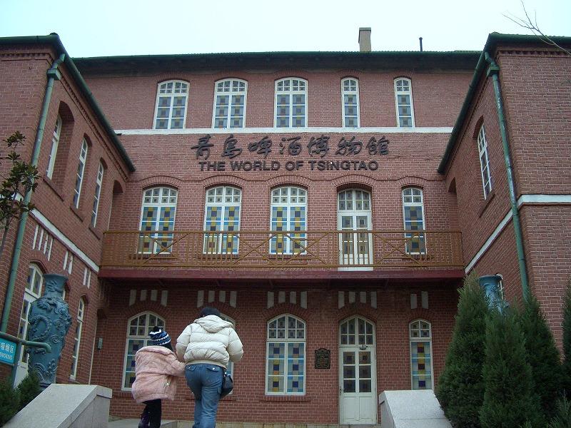 ■ 青島麦酒博物館 中国・青島
