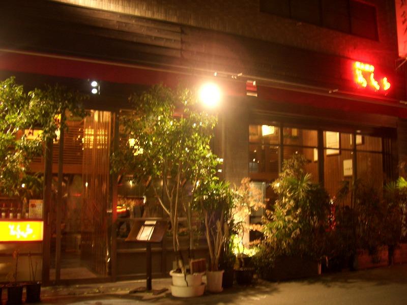 ■あぐら 焼き肉 大阪・本町 【2006年1月訪問】