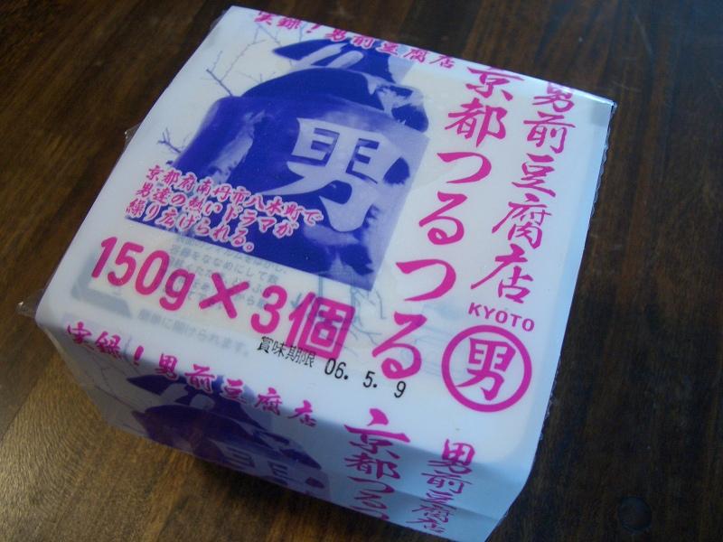 ■男前豆腐 3個パック
