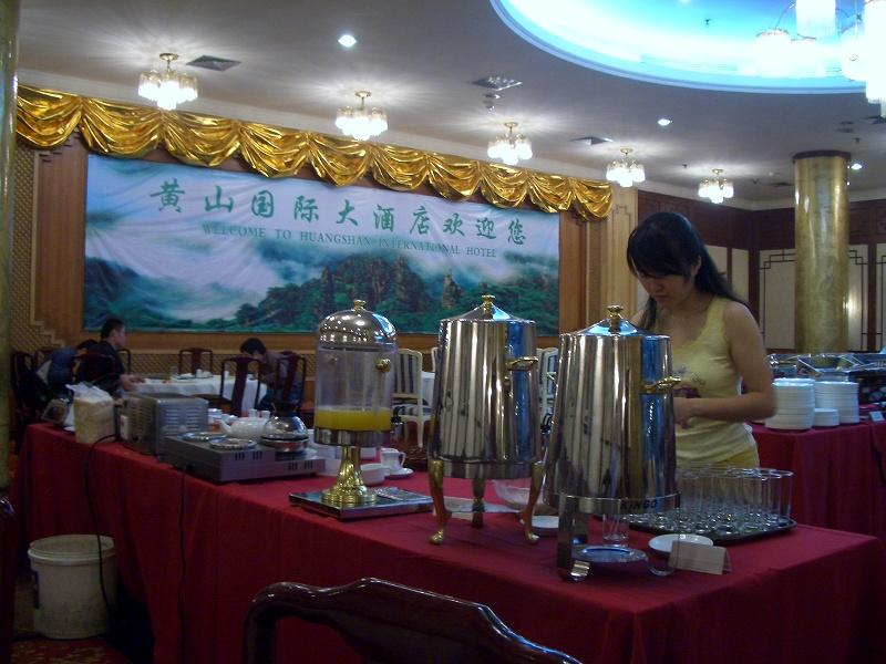 ■黄山の朝食 黄山国際大酒店