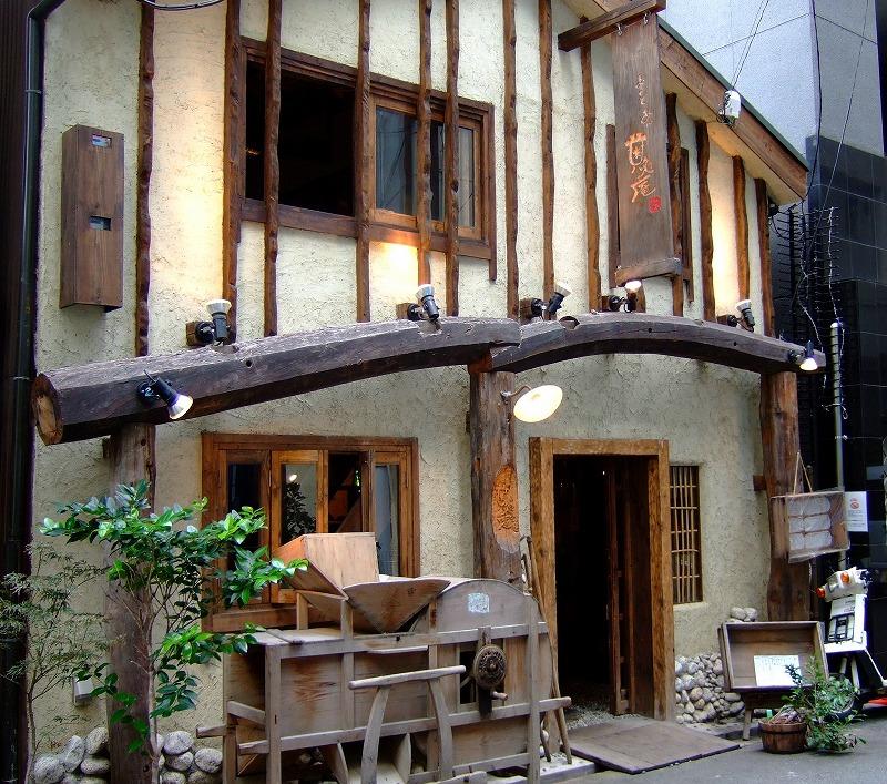 ■奥処庵 鶏料理 大阪・京橋 【2006年10月訪問】
