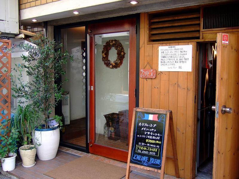 ■ルール・ブルー 新ランチ フレンチ 大阪・江戸堀 【2006年11月訪問】