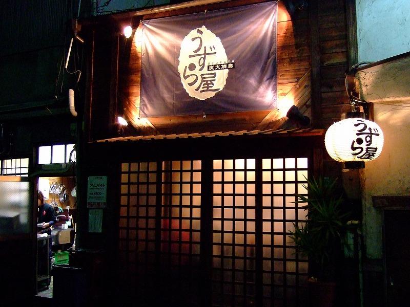 ■ 最後の晩餐2006 うずら屋 大阪・京橋