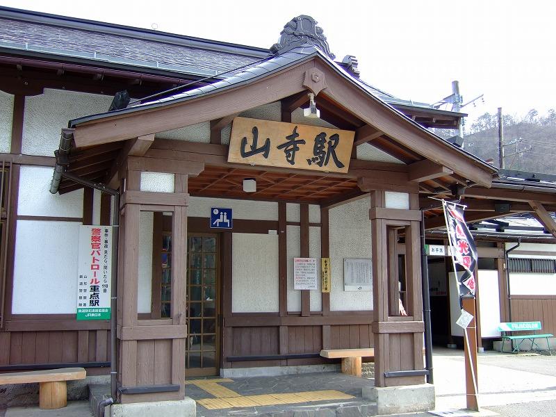 ■ 力こんにゃく 山形県・山寺 【2007年4月 訪問】