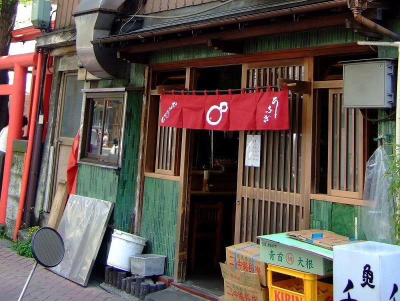 ■ ひょうたん屋 鰻(関西風) 東京・銀座