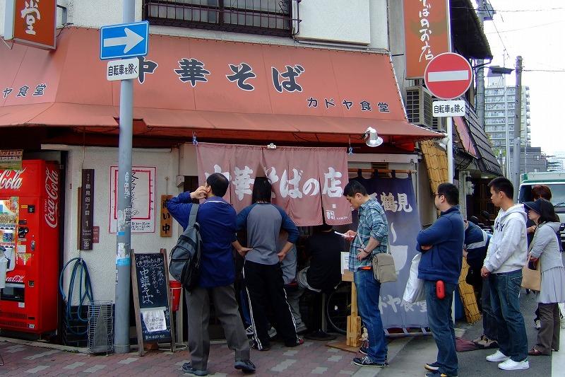 ■ カドヤ食堂 ラーメン 大阪・今福鶴見 【2007年4月 昼訪問】