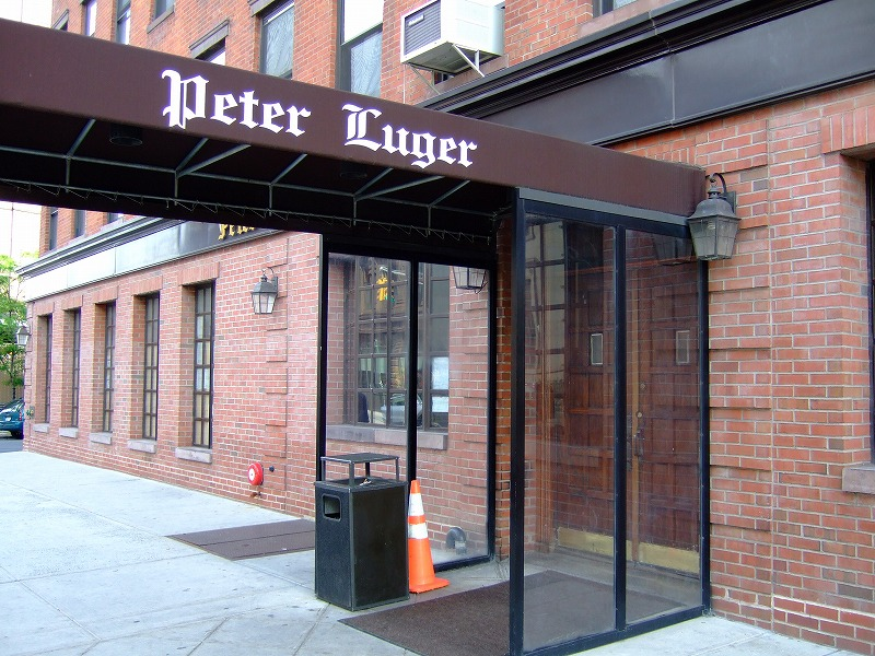 ■ Peter Luger Steak House